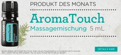 rsz_aromatouch_pom_feb16